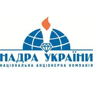 Аукціон з продажу майна ПрАТ «НАК «Надра України» 12/05/2021